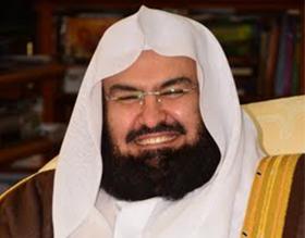 Abdul rahman al sudais 1